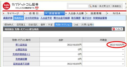 神風トレードシステム・証券口座3億6000万.PNG